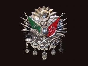 Osmanlı Arma