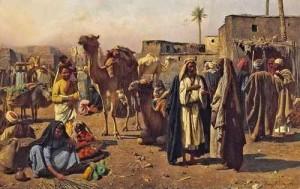 arab-market
