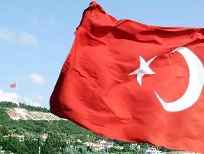 canakkale-turk-bayragi-1